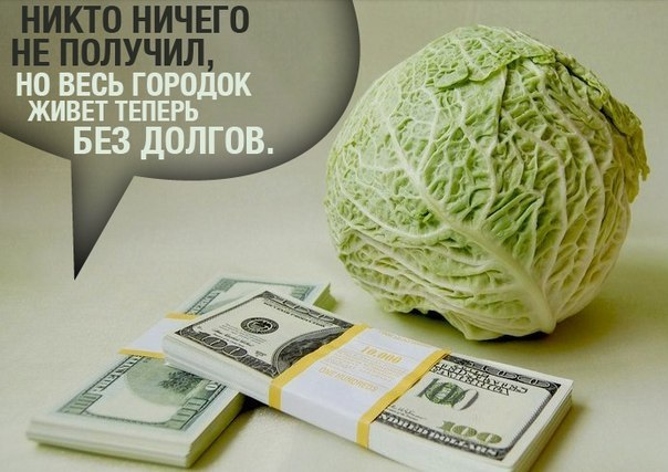 http://shops23.ru/forum/download/file.php?id=572&sid=65fa8795c26b54f9d3e3d4ab62003d6d&mode=view/HZOCn3wE_mU.jpg