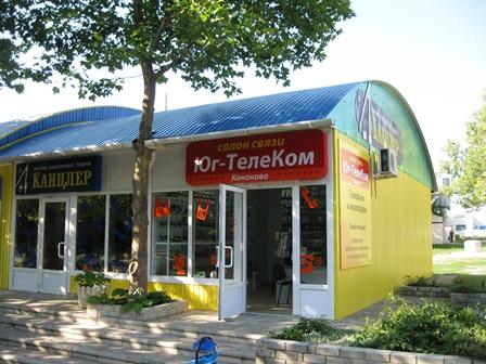 UTK-Konokovo