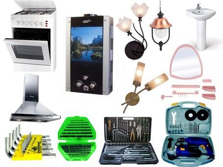 Примеры товаров, отмеченных специальным стикером-валентинкой