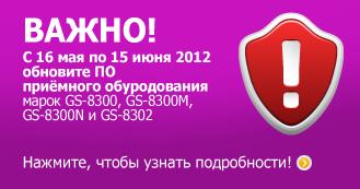 ota 2012
