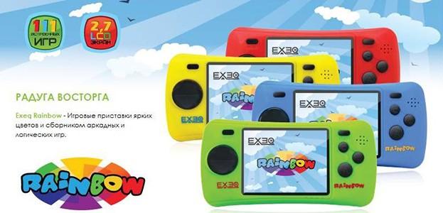 Игровая приставка Exeq Rainbow