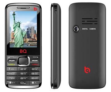 BQM-2420F New York