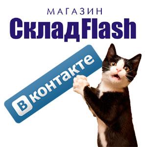 Vk-SkladFlash