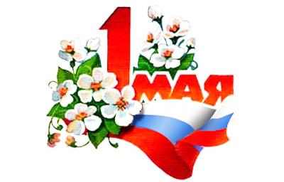 1 may_2015