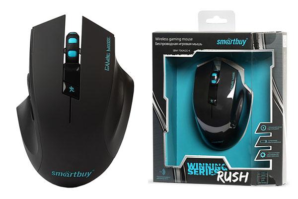 smartbuy-rush-706