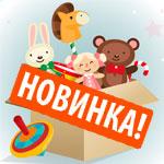 mini_toys