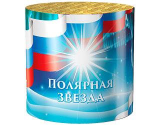 batareya-salyutov-polyarnaya-zvezda