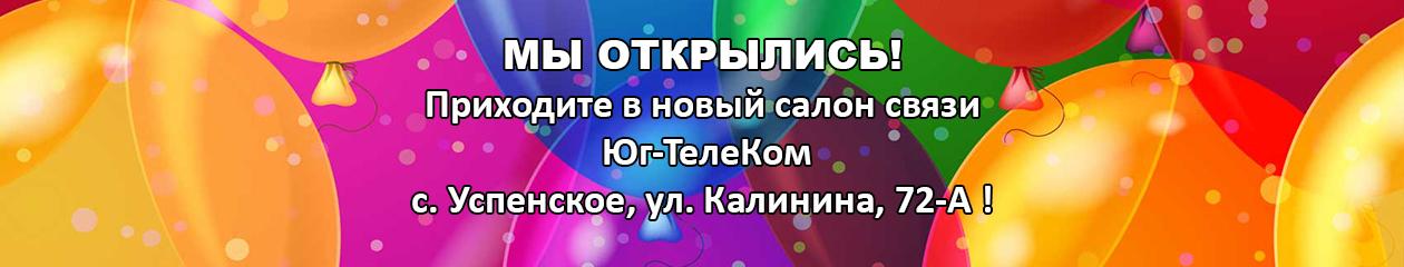 shops23.ru